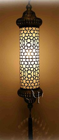 Picture of Ottoman Ceiling Lamp