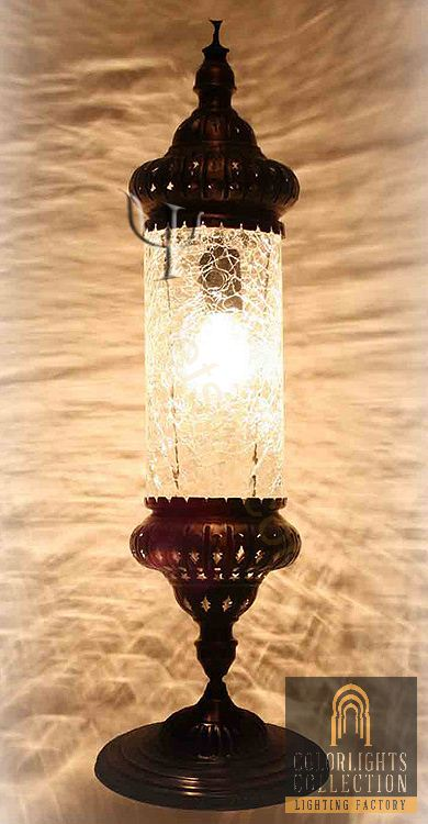 Mosaic lamps ottoman lamps turkish lighting manufacturer picture of ottoman table lamp mozeypictures Image collections